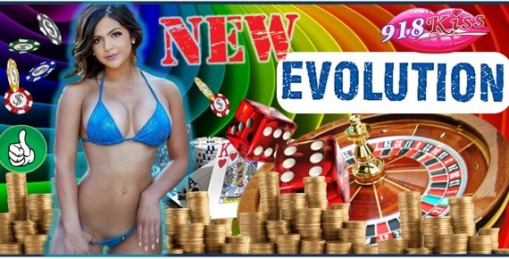 918Kiss Mobile Slots Evolution