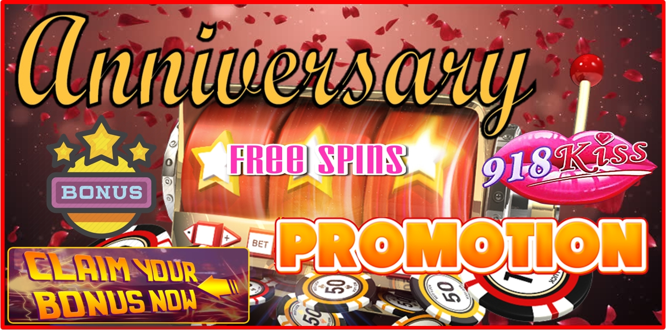 918Kiss Anniversary Promotion