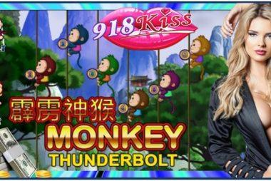 918Kiss Online Casino Monkey Thunderbolt