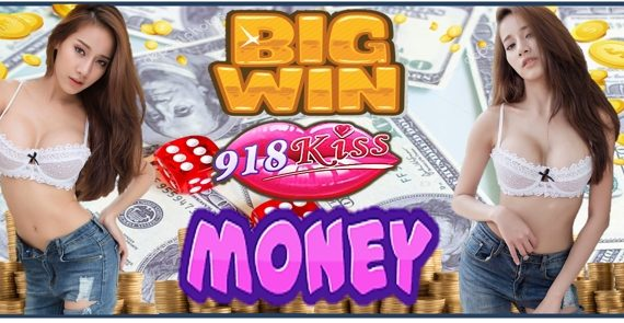 Chances to Win Big Money